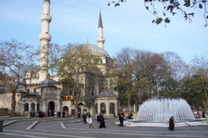 Eyüp 'te Boğaziçili Hocaden Geometri Özel Ders @ Eyüp | Istanbul | Türkiye